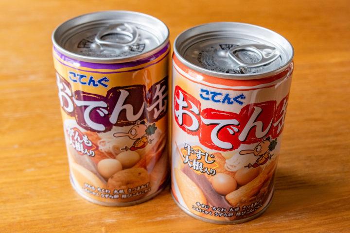 秋葉原のおでん缶:天狗缶詰のこてんぐおでん