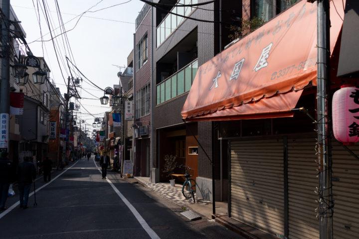 東京都渋谷区本町2丁目 不動通り商店街:大国屋