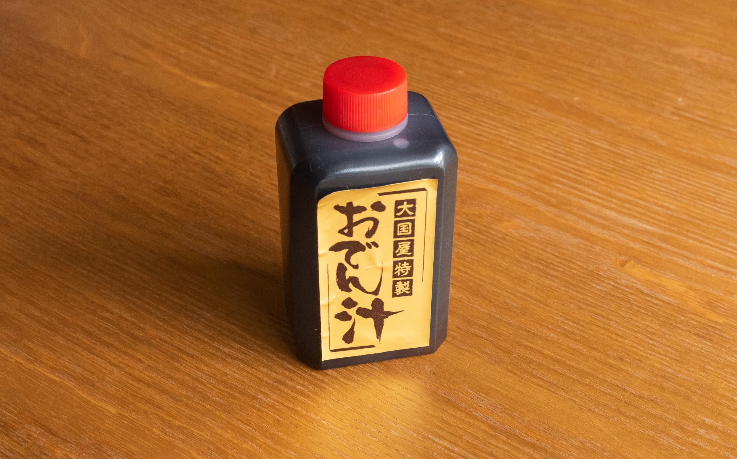 東京都墨田区京島:下町人情キラキラ橘商店街(向島橘銀座商店街):大国屋のおでん汁