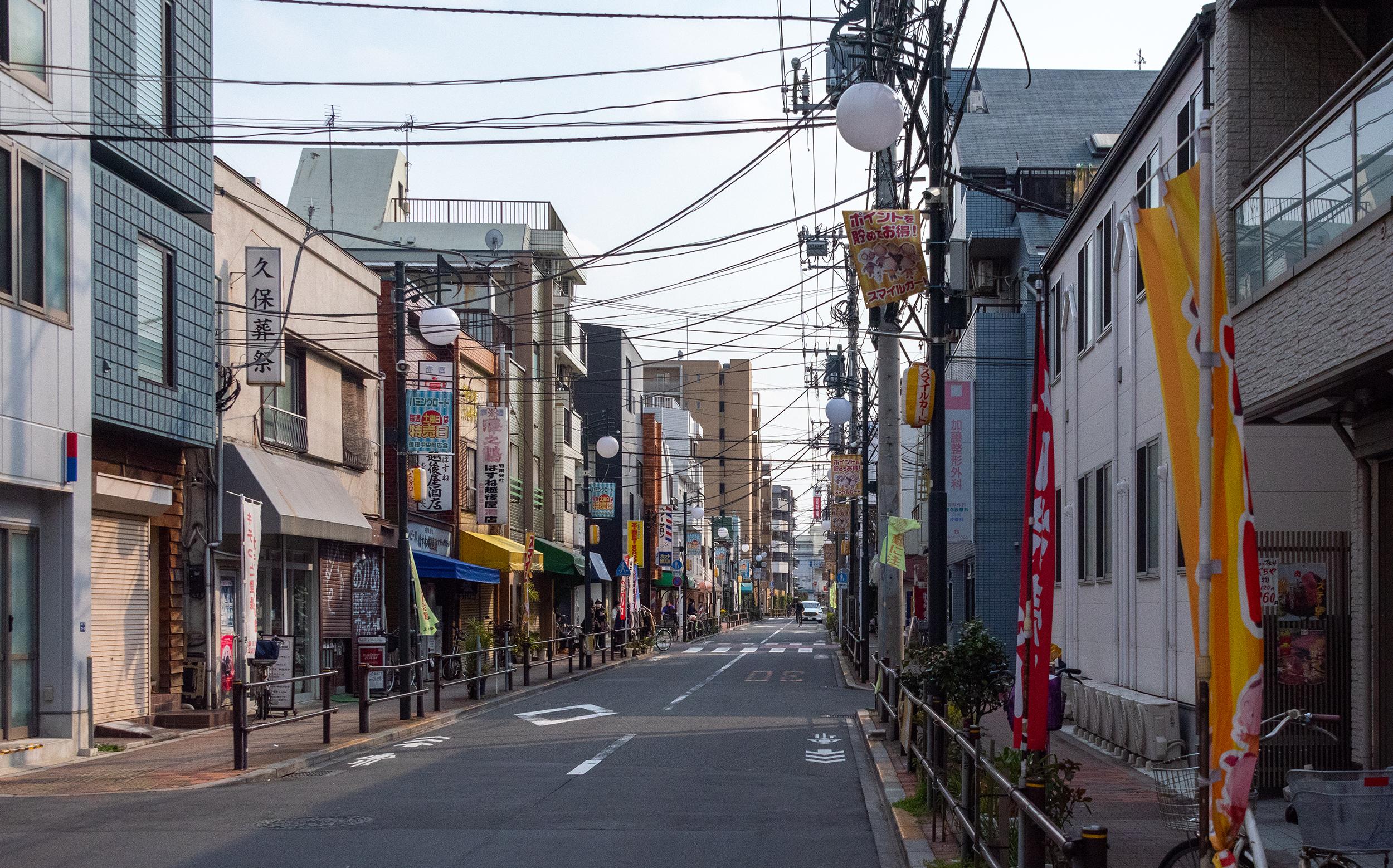 東京都板橋区蓮根 蓮根中央商店会(ハミングロード商店街)