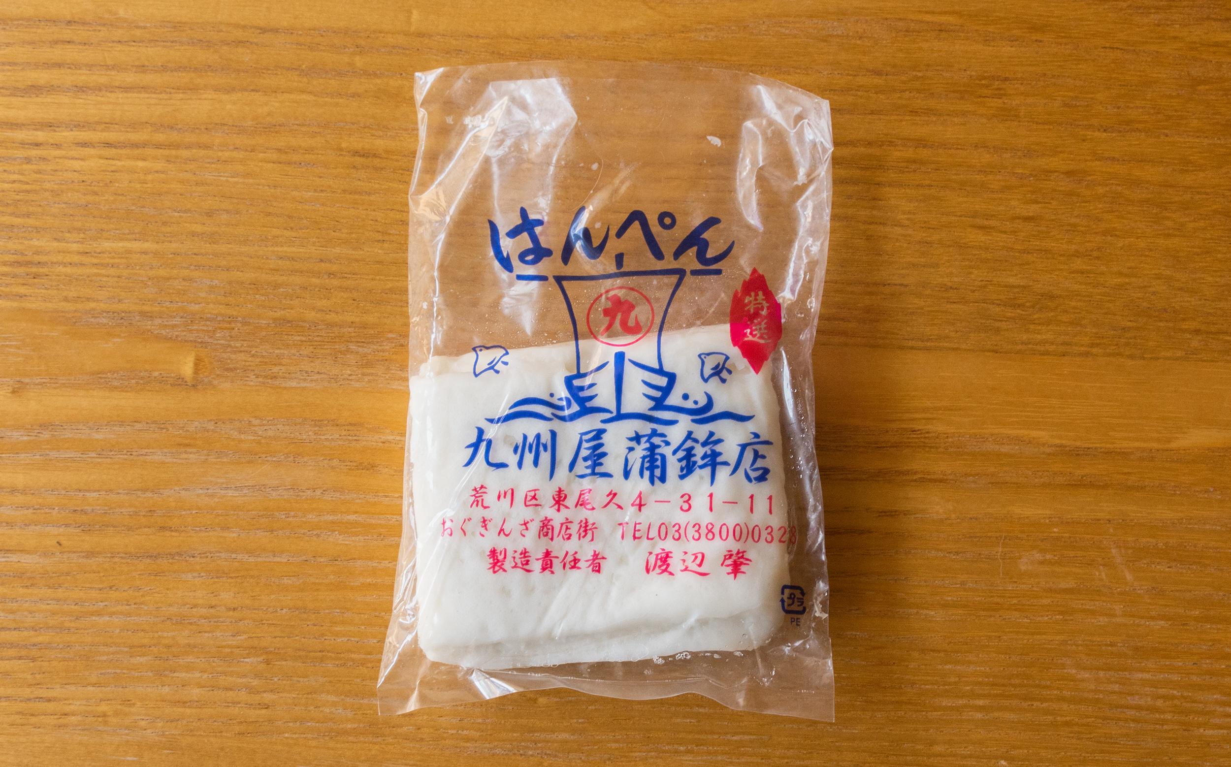 東京都板橋区蓮根 蓮根中央商店会 えびすや蒲鉾店のおでん種:はんぺん