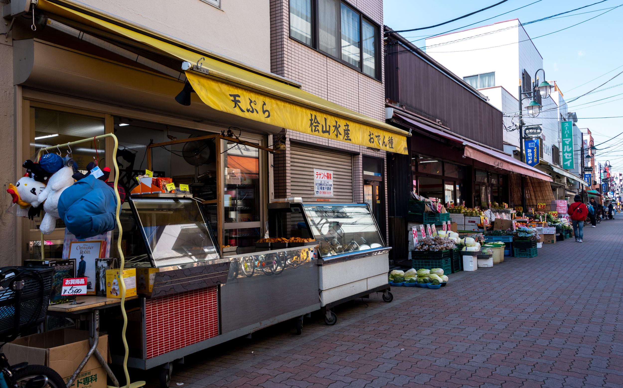 東京都葛飾区東小岩 みのり商店会:桧山水産