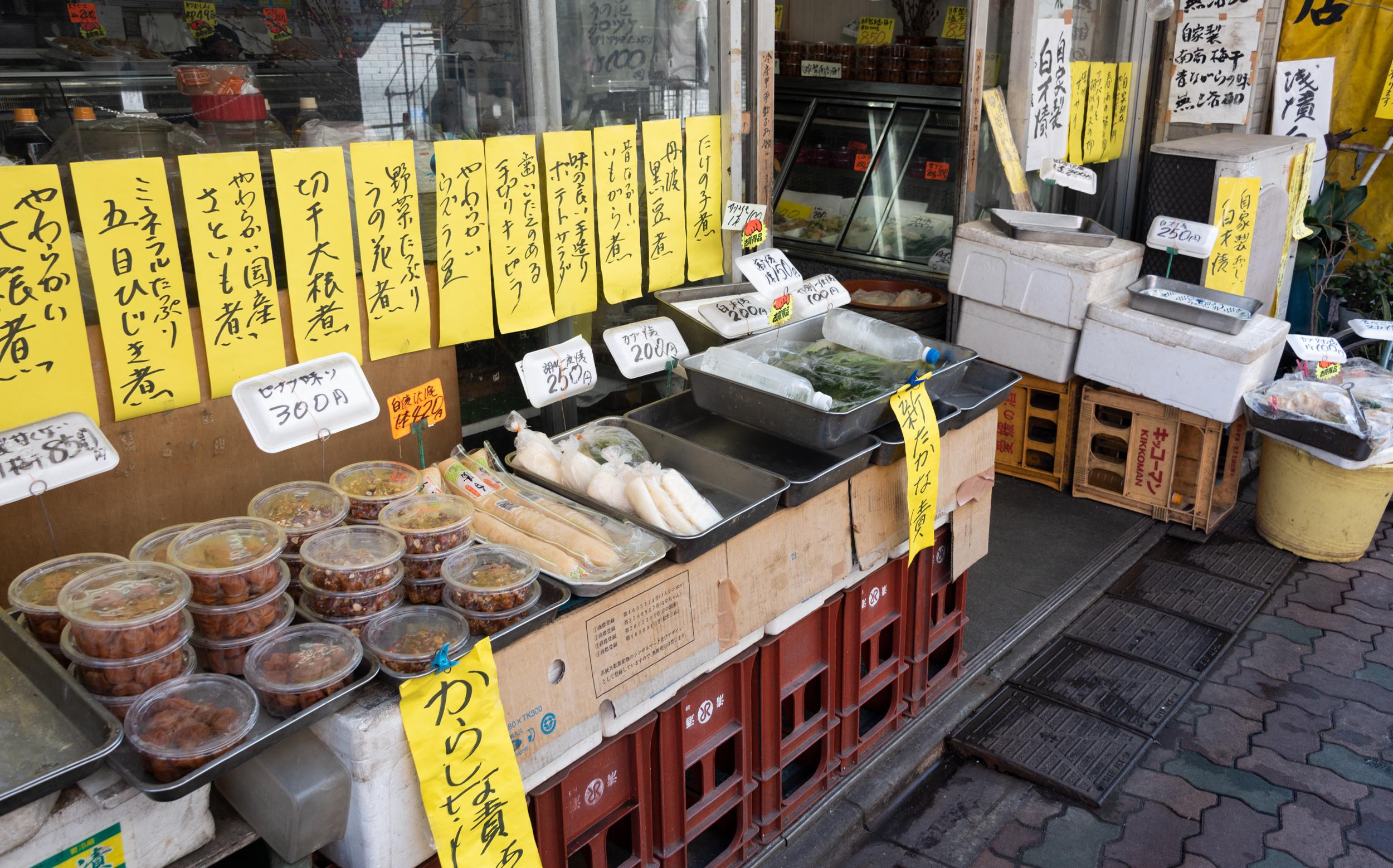東京都葛飾区東小岩 みのり商店会:なかむら屋