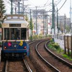 東京都荒川区東尾久:都営荒川線 熊野前駅