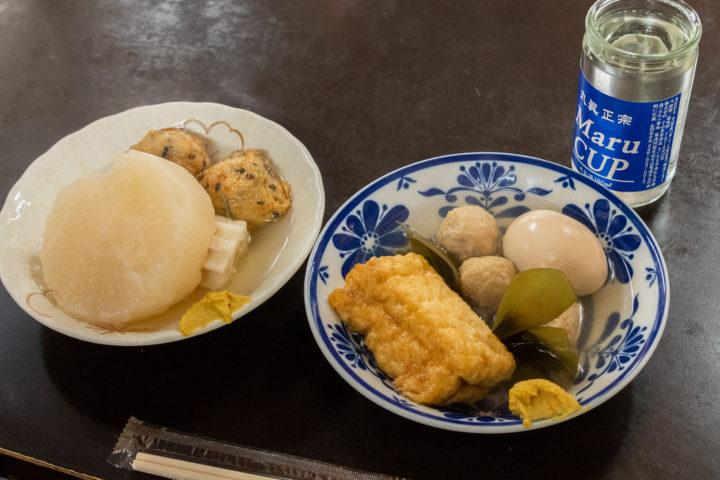 東京都北区赤羽:丸健水産のおでん