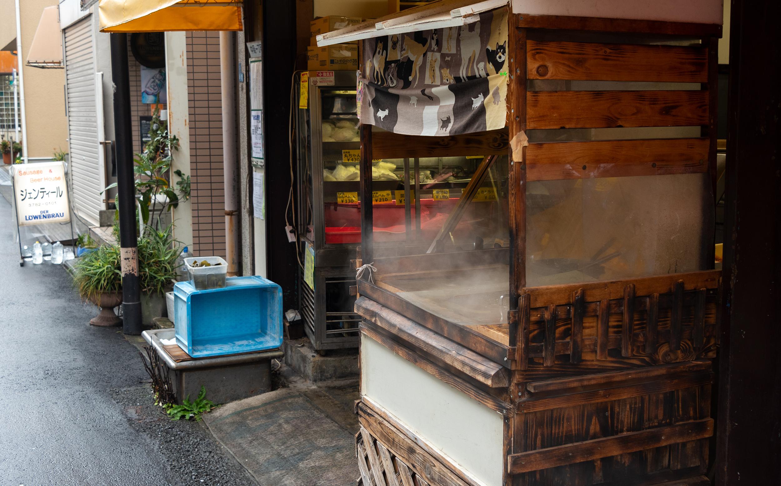 東京都品川区荏原中延 サンモールえばら:丸佐かまぼこ店