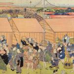 國安箸「日本橋魚市繁栄図」国立国会図書館