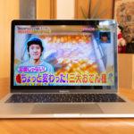 テレビ東京「たけしのニッポンのミカタ!」に東京おでんだねが出演しました