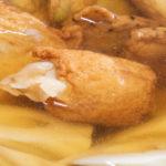 おでん種:餃子巻