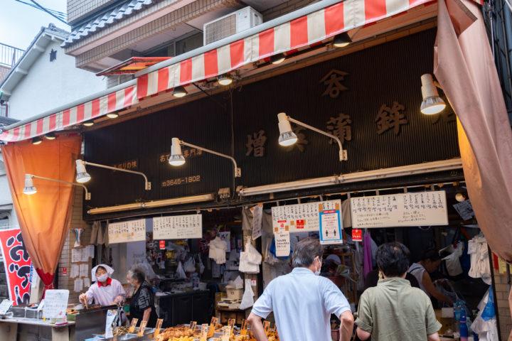 東京都江東区北砂 砂町銀座商店街:増英蒲鉾店