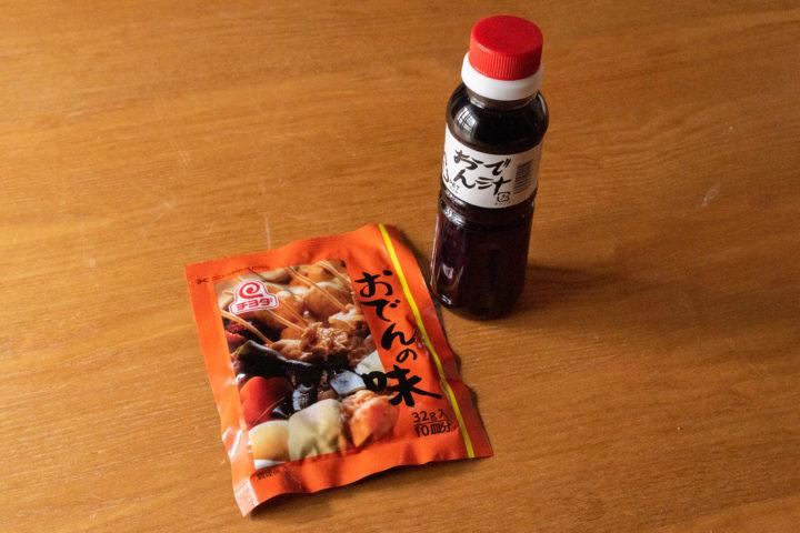 チヨダ「おでんの味」と正田醤油「おでん汁」