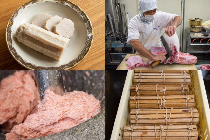 魚のすじの製造工程