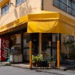 東京都墨田区八広:大竹商店