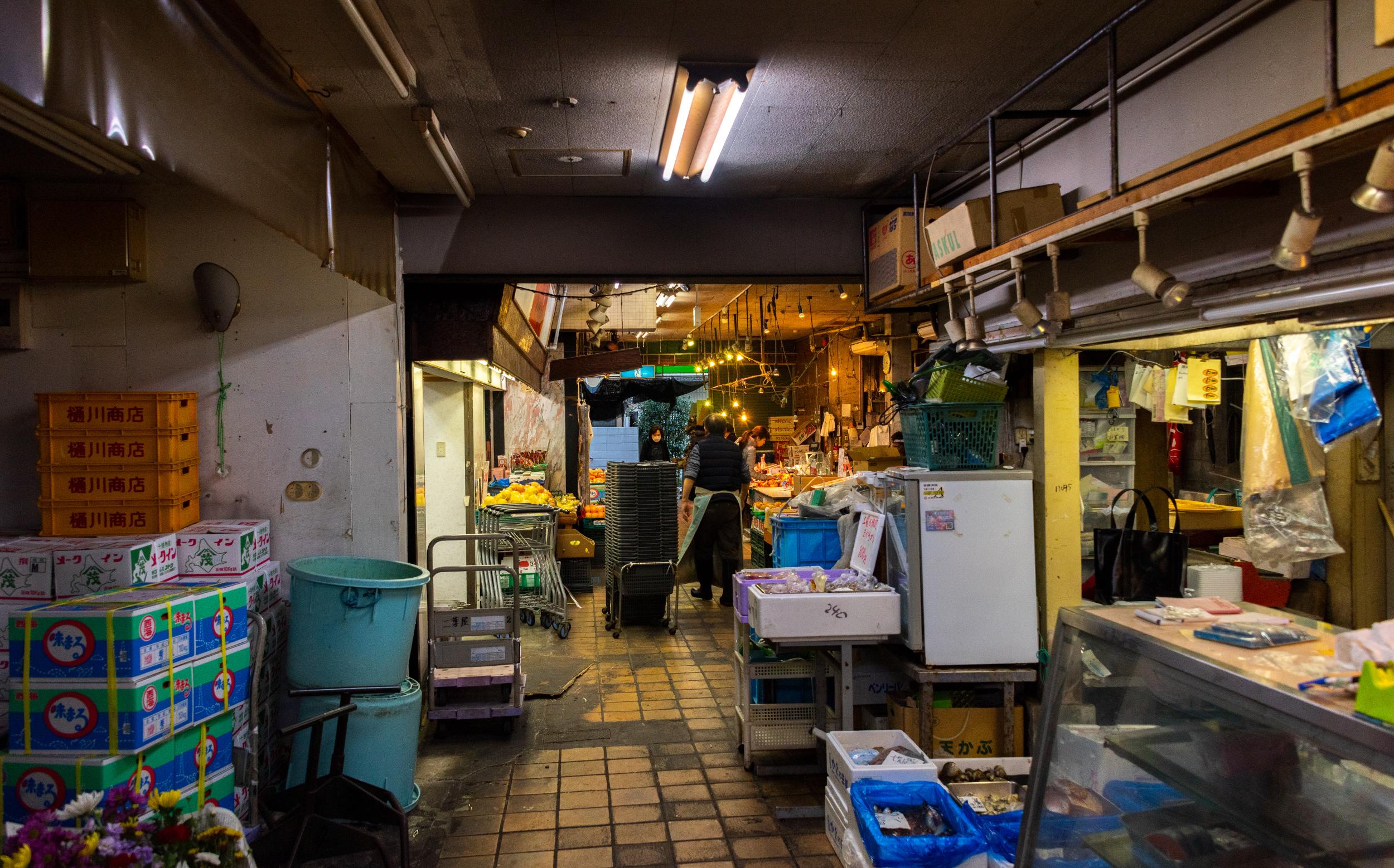 東京都目黒区目黒本町 平和通り商店街:二葉フードセンター