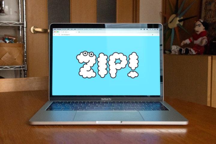 日本テレビ「ZIP!」に東京おでんだねが出演しました